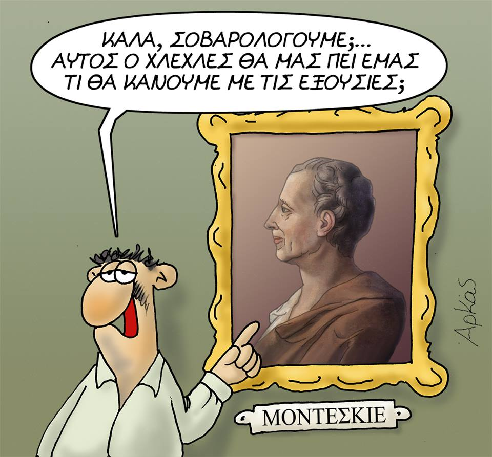 arkas montescieu